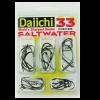 DAIICHI 33 PIECE KIT-Saltwater Hooks-